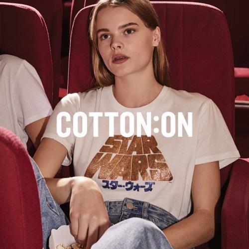 COTTON ON NOV CMA_ASIA_600x600