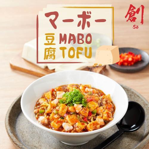 Sō Mabo Tofu - Website Listing