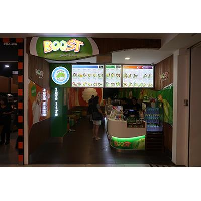 Boost Juice Bars Shopfront