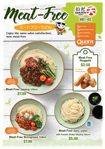 NEX Meat-free A4 Poster