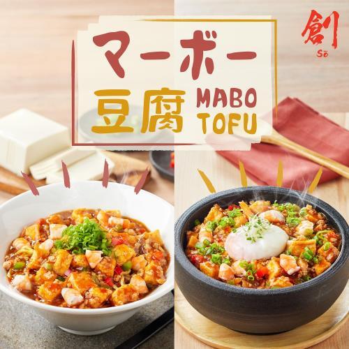 Sō Mabo Tofu - Social Media