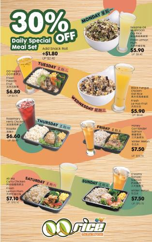 QQ Rice_a1 Daily Meal Set 30% Off