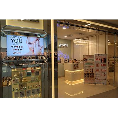 Avone Beauty House Shopfront
