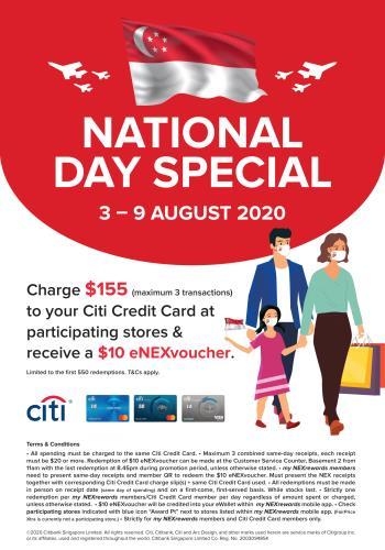 4978NEX_National Day Special_eDM_V8-1