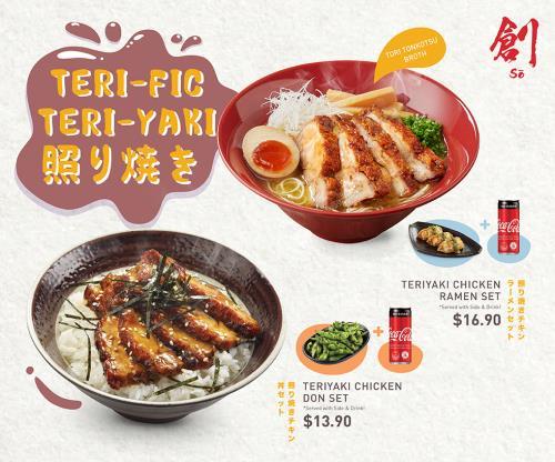 SO Ramen Website Teriyaki Chicken 982 x 818