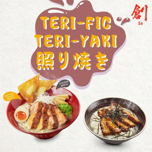Sō Nov-Dec Teriyaki Chicken - Website Listing