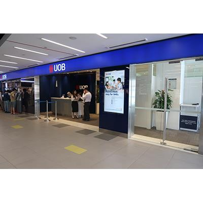 United Overseas Bank Shopfront