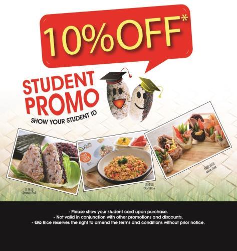 QQ Rice_All-Student 10% poster-594x946mmH_1022x1080