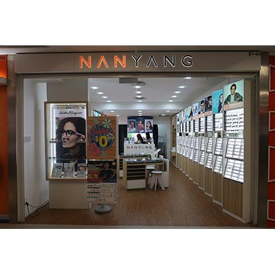 Nanyang Optical Shopfront