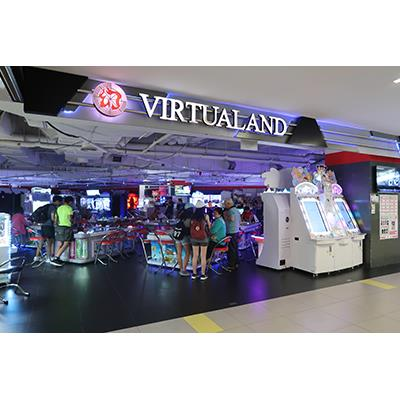 Virtualand Shopfront