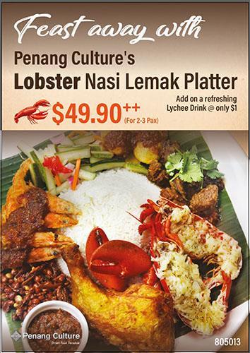 Nex Website Promo Visual - Lobster Nasi Lemak
