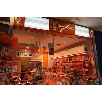 Fragrance Foodstuff Shopfront