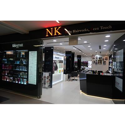 NK Hairworks Shopfront