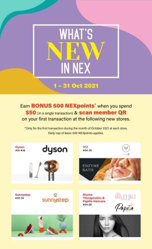 5722NEX_What's NEW in NEX - October 2021_eDM (300dpi)-01