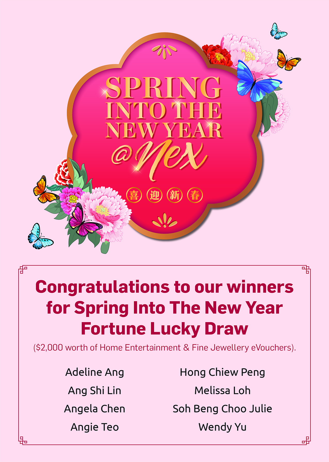 5258NEX_Lunar New Year 2021 Campaign_Lucky Draw Poster_FA