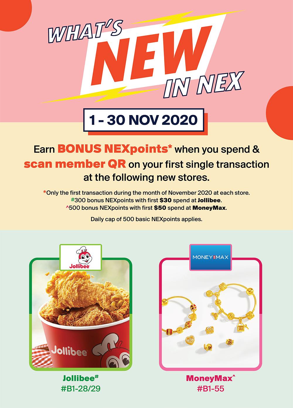 5086NEX_Spotlight on NEW Tenants eDM (Nov)_FINAL